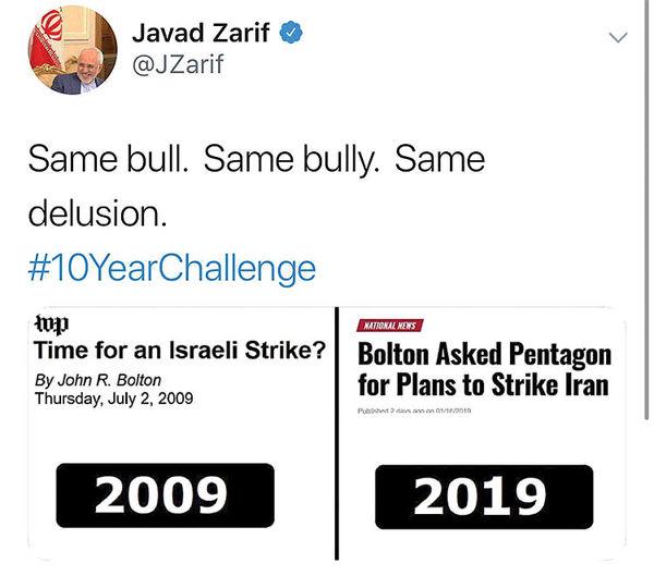 چالش عکس 10 سال قبل
