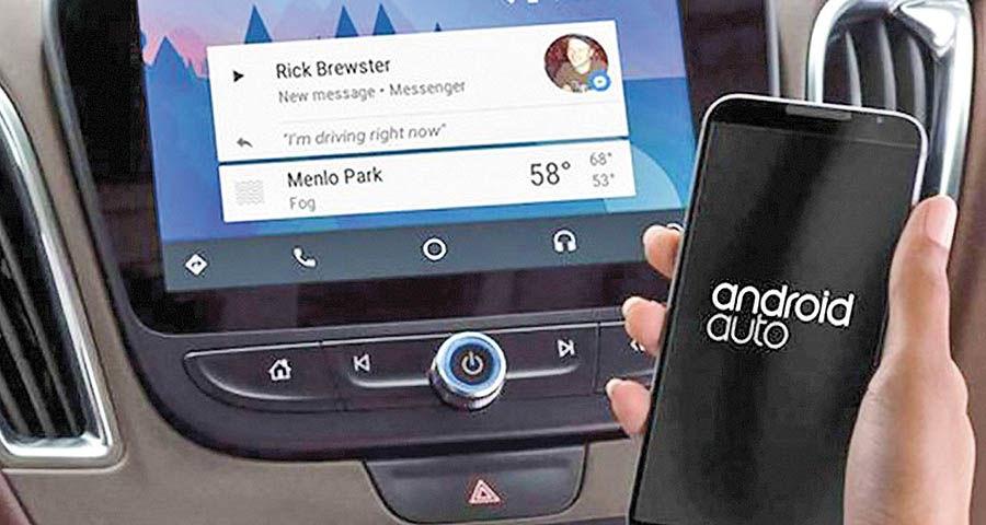 گوشیهای با اندروید اوریو از Android Auto بیسیم پشتیبانی میکنند