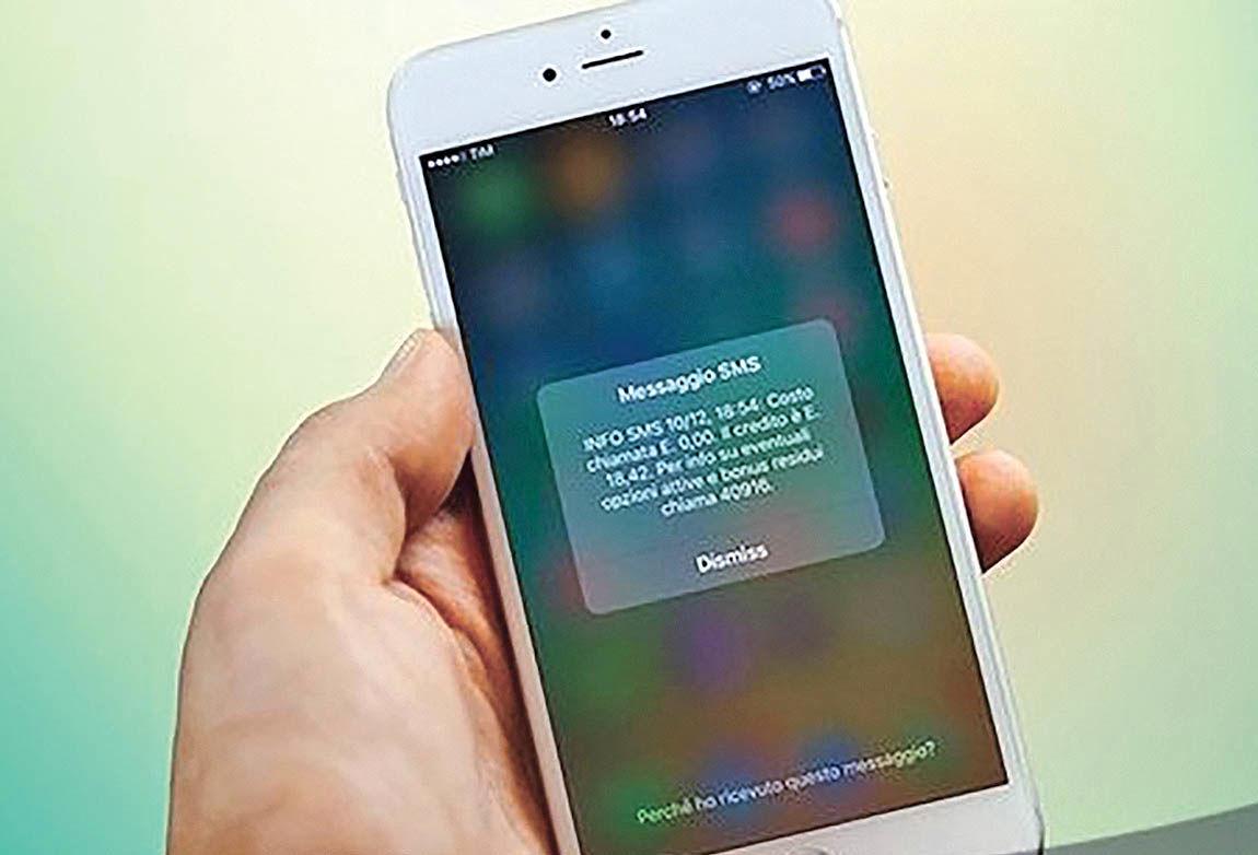 ارسال پیامک فلش در هر شکل ممنوع است