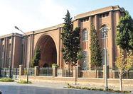 اتصال موزه ملی ایران به شبکه هشدار الکترونیک