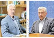 معرفی دو گزینه برای تکمیل کابینه