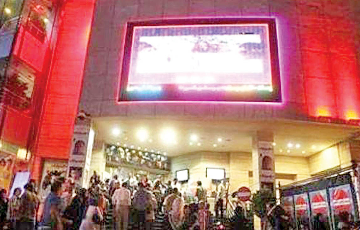 آخرین وضعیت قیمت بلیت در سینماها