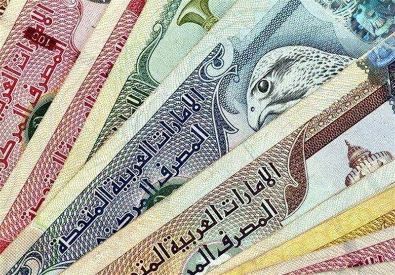 قیمت درهم امارات امروز ۱۳۹۸/۰۵/۰۲