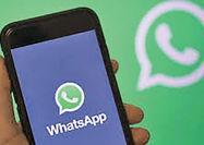 قابلیتهای جدید واتساپ در راه است