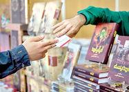 شوک افزایش قیمت به بازار کتاب