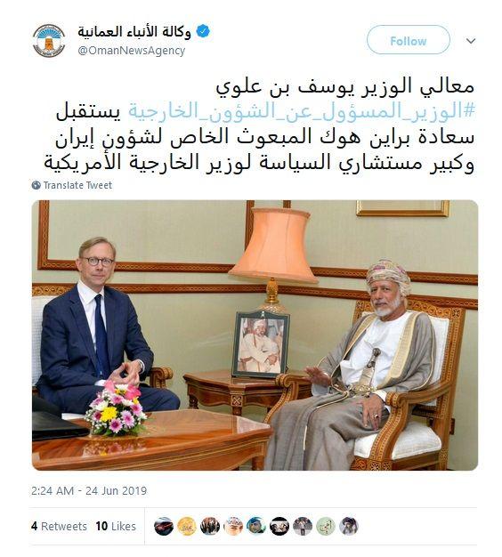دیدار برایان هوک با وزیر خارجه عمان در مسقط