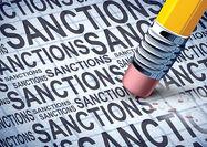 زره ایران در جنگ اقتصادی