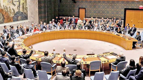 قطعنامه ضدایرانی در شورای امنیت