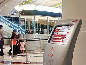 نصب باجههای هوشمند در متروی دبی