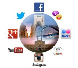 شبکههای اجتماعی و تاثیرگذاری استراتژیک در صنعت گردشگری