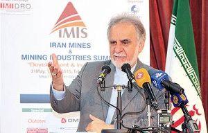 فعال شدن تمام پروژههای معدنی