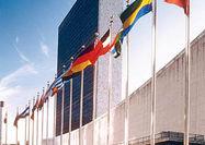 فیلمسازی سینماگران ایرانی برای سازمان ملل