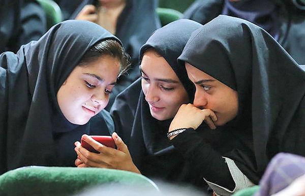 گوشی؛ معضلی برای یادگیری دانشآموزان
