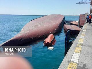 واژگونی کشتی کانتینری در اسکله بندر شهید رجایی