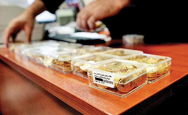 بازار جدید برای سکه طلا