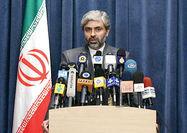 برگزاری اجلاس مقدماتی نشست وزرای خارجه همسایه عراق