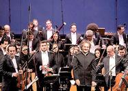اجرای مشترک ارکستر سمفونیک تهران و ارکستر جوانان ایتالیا