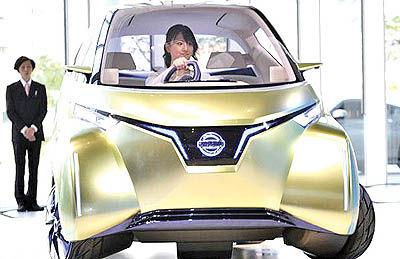 هدایت خودرو با گوشی هوشمند