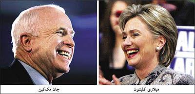 هیلاری کلینتون بر باراک اوباما پیروز شد