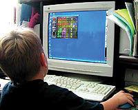 سمینار سرگرمیهای کامپیوتری برگزار میشود
