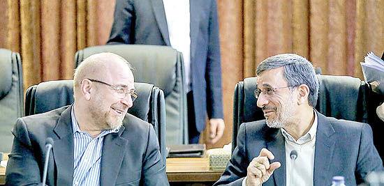 حاشیههای جلسه مجمع تشخیص مصلحت