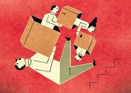 شناسایی کارمندان ضعیف و نحوه برخورد با آنها