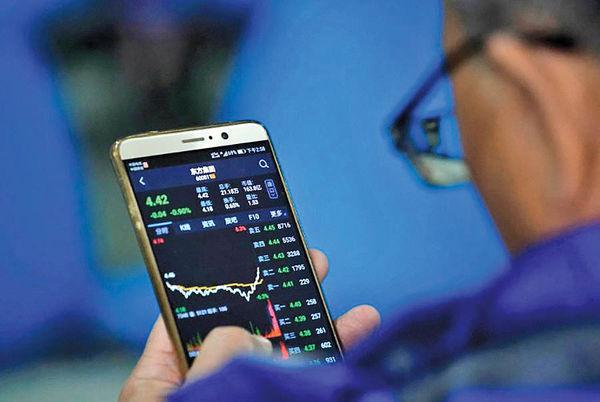 روزهای ناخوشایند بازار سهام تکنولوژی آسیا