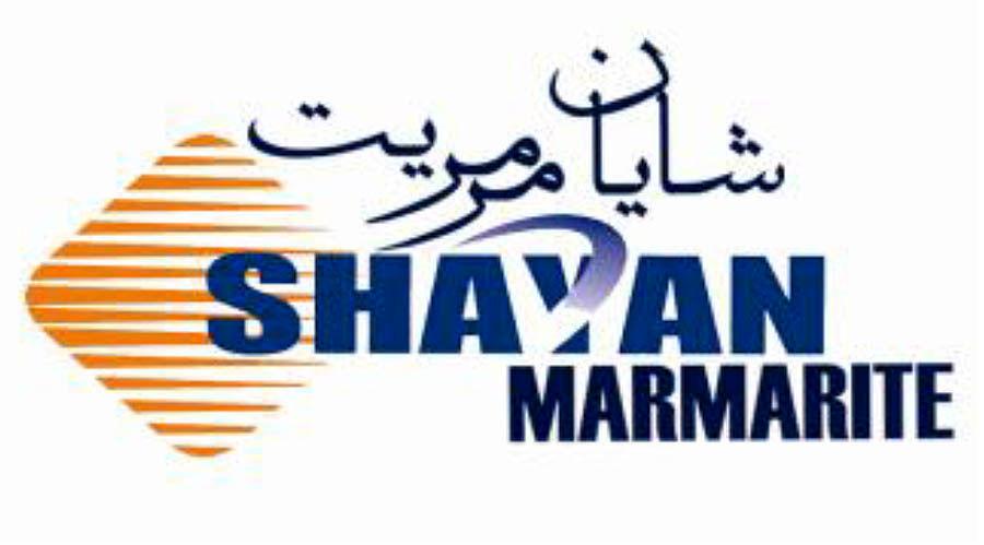 شرکت شایان مرمریت شیراز ( معدن مرمریت کوه سفید فنجان بوانات )