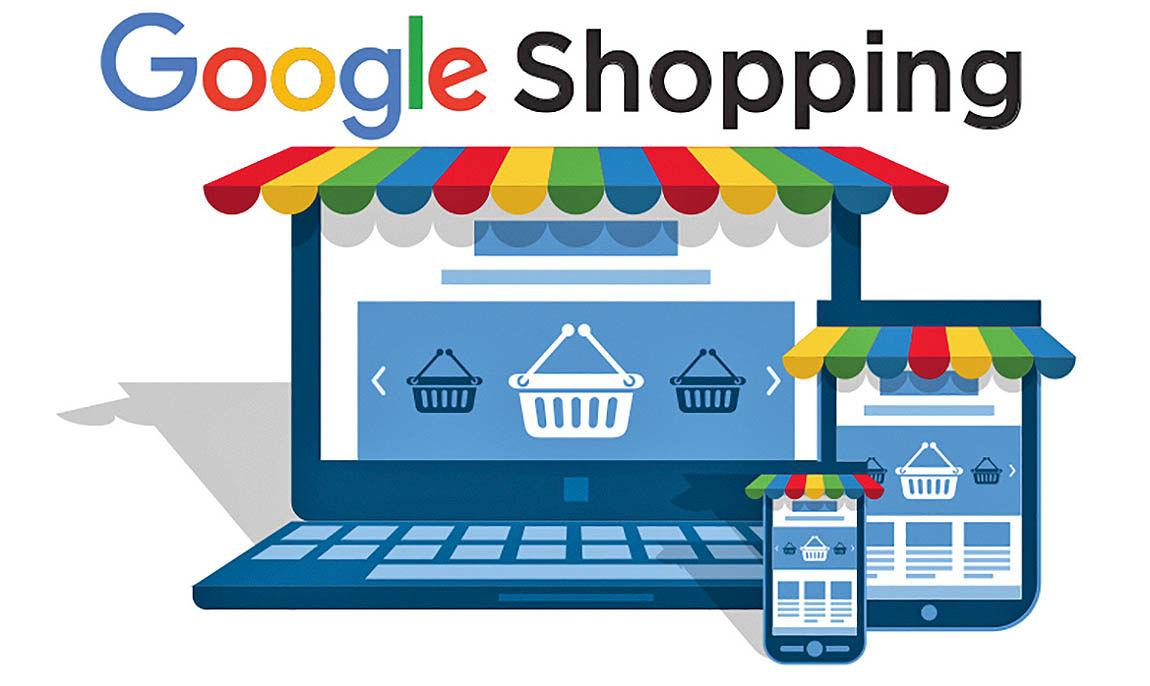 خرید به سبک گوگل