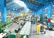 ابزار ترکیه برای توسعه صنعتی