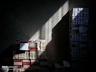 انبار کتاب های قاچاق