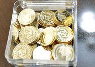 بازوی جدید افزایش سکه نقدی