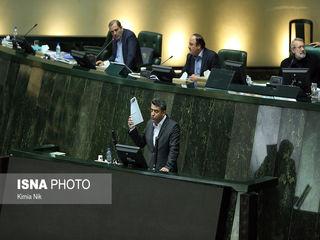 جلسه رای اعتماد به وزیر پیشنهادی بهداشت