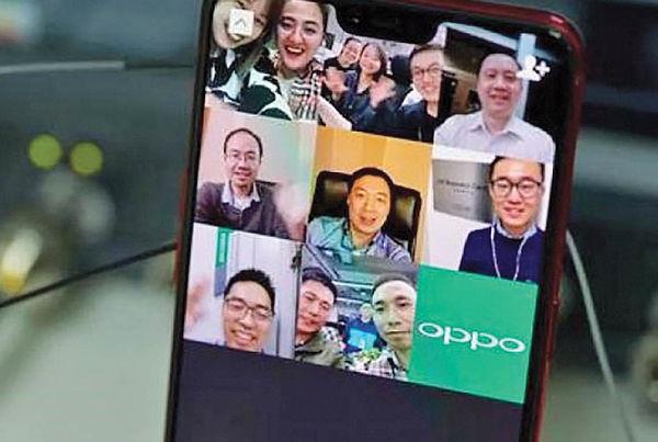 برگزاری اولین ویدئو کنفرانس با فناوری نسل پنجم