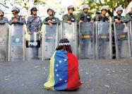 اعضای گارد ملی ونزوئلا دستگیر شدند