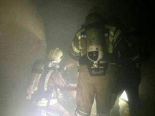 آتش سوزیی