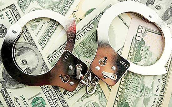ارتقای رسمی پلیس مالی