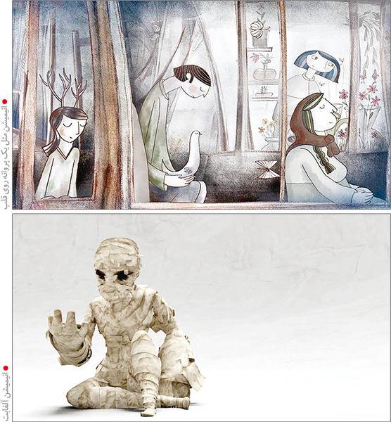 سفیران کارتونی هنر ایران