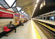 کانال اتصال «مترو» به بودجه پایدار