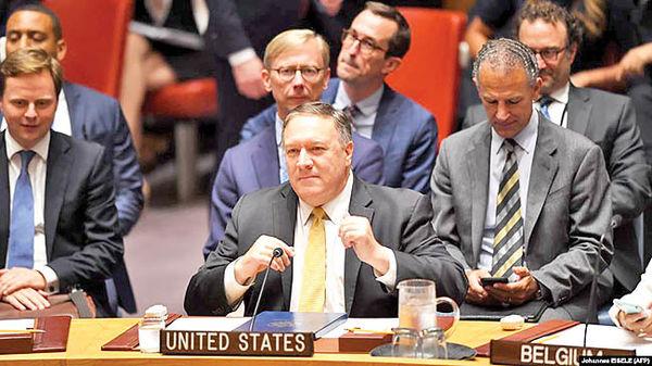 دفاع از برجام در شورای امنیت