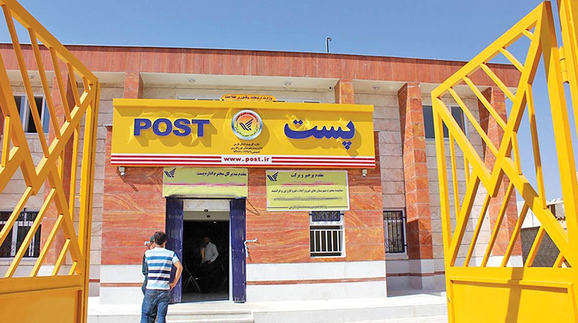 خدمات نیابتی در پست خوزستان