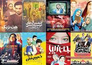 بازگشت سینماها به وضعیت عادی