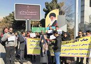 تجمع اعتراضی مقابل وزارت ورزش