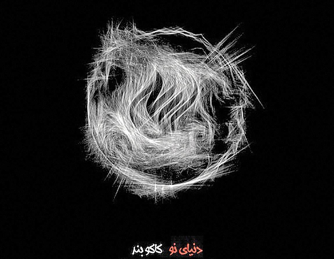 دومین آلبوم کاکوبند دربازار موسیقی