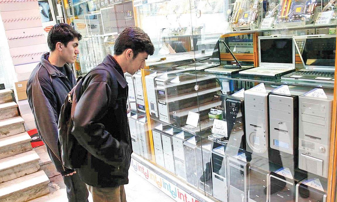 کاهش خرید در بازار سختافزار