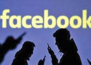 اقبال کمرنگ فیسبوک در بین آمریکاییها