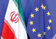 مذاکرات مشروط چهار کشور اروپایی با ایران