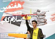 برگزاری مسابقات سلام کاپ برای دانشآموزان