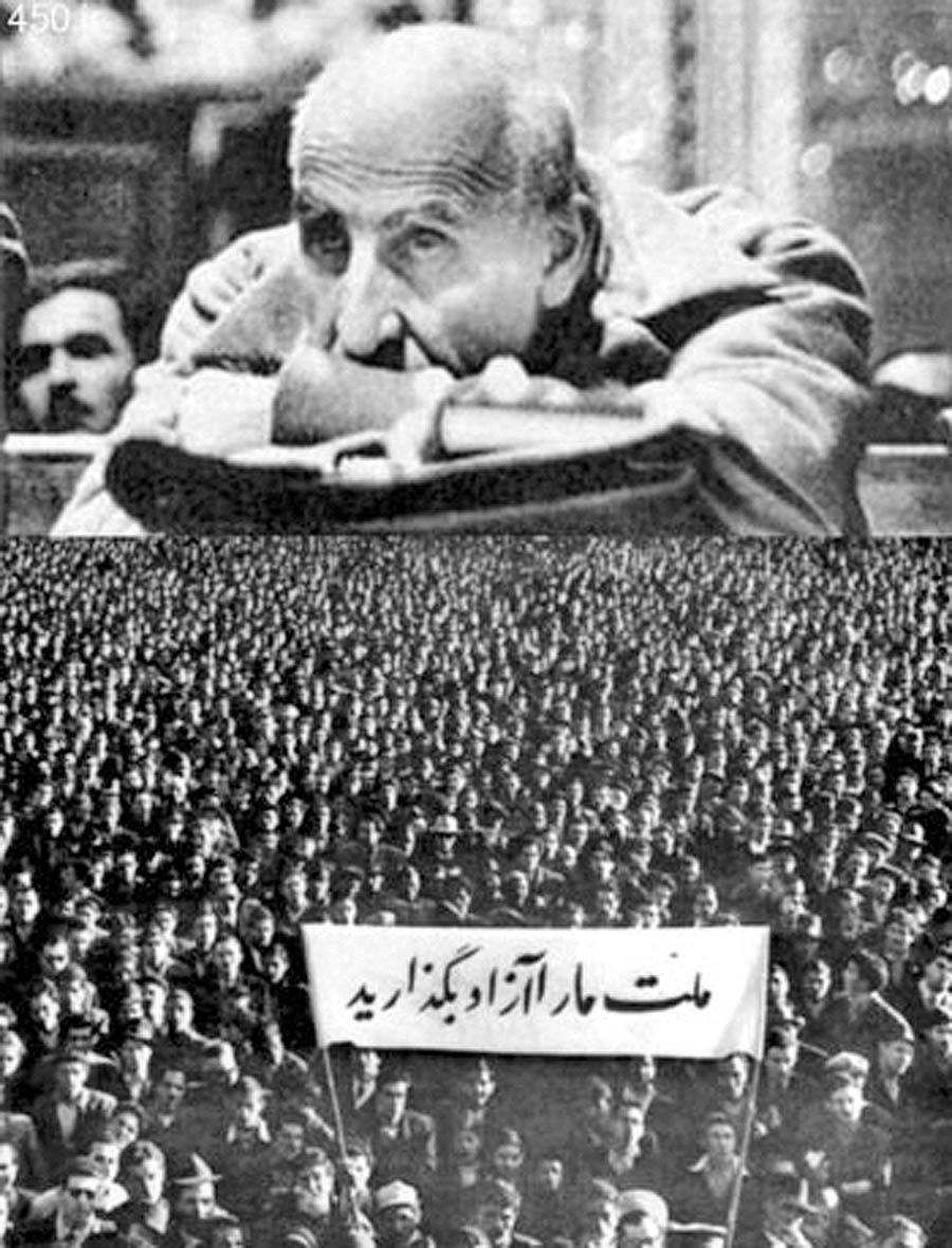 نفت به ایرانیان رسید