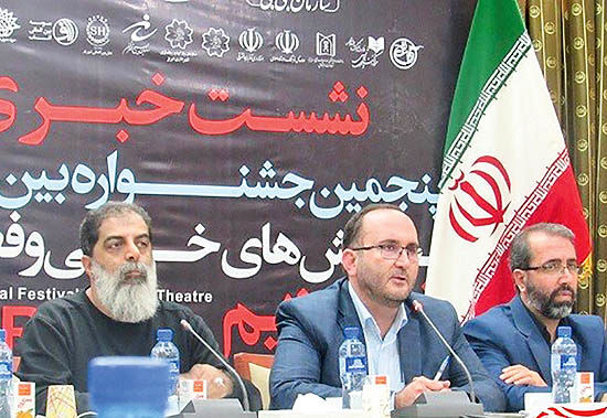 12 گروه نمایش خارجی در جشنواره «تبریزیم» شرکت میکنند